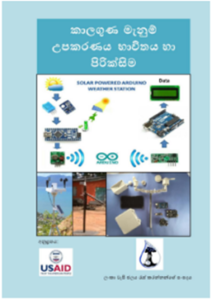 Operation and Maintenance of Mobile Weather Station