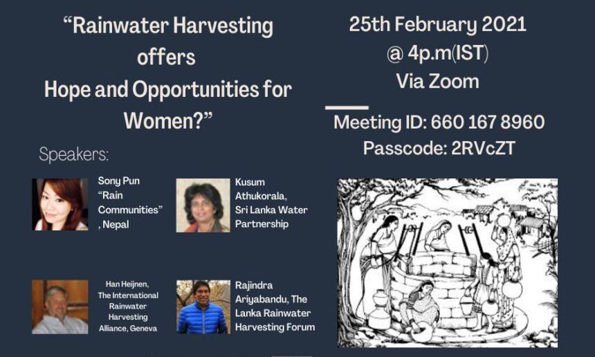 """Webniar IV """"Rainwater Harvesting Offers Hope and Opportunities for Women?"""""""
