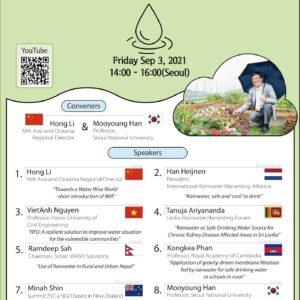 IWA International Workshop on Rainwater for Drinking